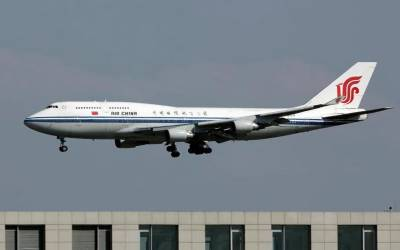 چین کی سرکاری ایئر لائن کے پائلٹ نے کاک پٹ میں ایسا شرمناک کام شروع کردیا کہ تمام مسافروں کی زندگیاں داﺅ پر لگ گئیں، ایئر لائن کو سخت ترین سزا دے دی گئی