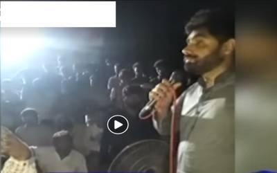 نارووال، پی ٹی آئی امیدوارابرار الحق کو انتخابی مہم کے دوران زبردست کرنٹ لگ گیا