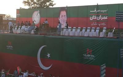 جہلم میں عمران خان کے جلسے میں لوگ کیوں نہیں آئے؟ فواد چوہدری نے ایسی وجہ بتادی کہ سوشل میڈیا صارفین نے ان کی درگت بناڈالی