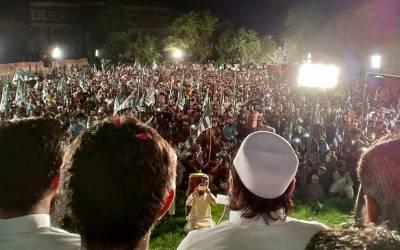 انتخابات قریب آنے پر ملک دشمن قوتوں نے پاکستان کیخلاف سازشیں تیز کر دیں، نظریاتی و جغرافیائی سرحدوں کے تحفظ کیلئے ملک گیر تحریک کھڑی کریں گے:حافظ محمد سعید