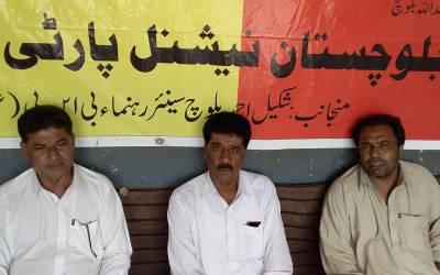 نیشنل پارٹی پسنی کے بلدیاتی کونسلر نے ساتھیوں سمیت بلوچستان نیشنل پارٹی عوامی میں شمولیت اختیار کرلی