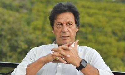 عمران خان نے جلسہ گاہ میں سب کے سامنے اپنے رہنما کو تھپڑ دے مارا ،اس رہنما نے کیا غلطی کی تھی اور تھپڑ کھانے کے بعد کیا کرتا رہا ؟جان کر آپ بھی اپنی ہنسی پر قابو نہ رکھ پائیں گے