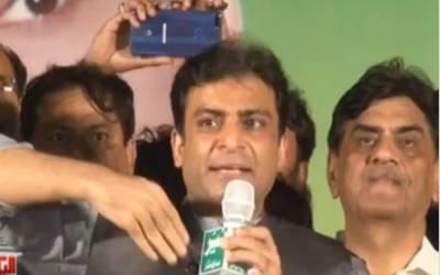 عمران خان خالی کرسیوں سے خطاب کرکے چلے جاتے ہیں,نوازشریف اورمریم نوازنے قوم کیلئے قربانی دی ہے:حمزہ شہباز شریف
