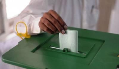 الیکشن 2018، دھاندلی کا پہلا کیس سامنے آگیا، ایسا انکشاف کہ کھلبلی مچ گئی