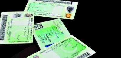 منفرد طرز کی دھاندلی، نوجوان نے پی ٹی آئی کی خواتین کے شناختی کارڈز اکٹھے کرلیے اور پھر ۔۔۔