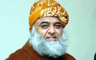 مولانا فضل الرحمان کو زندگی کا سب سے بڑا جھٹکا لگ گیا، کتنے ووٹ ملے؟ جان کر آپ اپنی آنکھیں ہی بند کر لیں گے