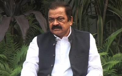 این اے 106فیصل آباد، رانا ثنااللہ نے تحریک انصاف کے امیدوار نثار احمد کو شکست سے دوچار کردیا، غیر سرکاری نتیجہ