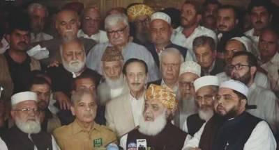 ڈاکٹر عامر لیاقت نے آل پارٹیز کانفرنس کی اس تصویر کی ایسی میمی شیئر کر دی ، دیکھ کر آپ کی بھی ہنسی چھوٹ جائے گی