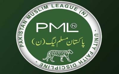 پی پی 226 کہروڑ پکا، دوبارہ گنتی پر بھی ن لیگ کے شاہ محمد جوئیہ کامیاب قرار