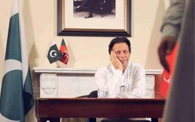 پنجاب اسمبلی میں پی ٹی آئی کی نشستوں میں اضافہ ہو گیا ، کس نے شمولیت کا اعلان کر دیا ؟ عمران خان کیلئے خوشی اور شہبازشریف کیلئے تشویشناک خبر آ گئی