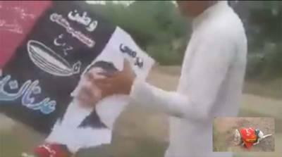 معصوم کتے کو سیاسی جماعت کا جھنڈہ پہنا کر گولی مار دی گئی ، یہ کس جماعت نے کیا ؟ جان کر ہر پاکستانی بے حد افسردہ ہو جائے گا