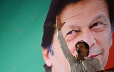 قومی اسمبلی ، تقریب حلف برداری سے قبل ہی تحریک انصاف کو 9 نشستوں سے ہاتھ دھونا پڑیں گے کیونکہ ۔ ۔ ۔