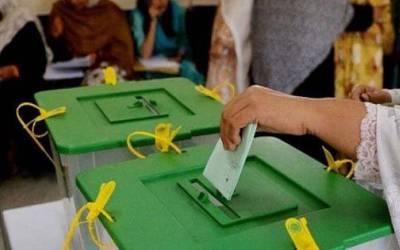 قومی اسمبلی کے وہ حلقے جہاں سب سے زیادہ ووٹ مسترد کیے گئے
