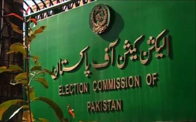 الیکشن کمیشن نے 270 حلقوں کے نتائج جاری کردیئے،کس پارٹی کی کتنی نشستوں بنیں؟آپ بھی حتمی پوزیشن جانیئں