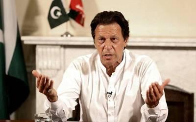 فتح کے بعد اپنی تقریر میں عمران خان نے ایک بات ایسی کہہ دی کہ بھارتی میڈیا کو آگ لگ گئی