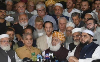 ن لیگ کی اپوزیشن سے راہیں جدا،قومی اسمبلی میں حلف اٹھانے کا فیصلہ