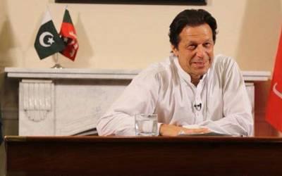سعودی سفیر کل عمران خان سے ملاقات کیلئے پہنچے تو انہیں کھانے میں کیا پیش کیا گیا؟ جان کر سعودی ولی عہد کا منہ بھی کھلا کا کھلا رہ جائے گا، پاکستانیوں کیلئے ایسی خبر آ گئی جس کا کئی سالوں سے انتظار تھا