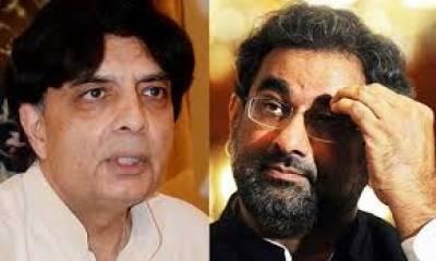 چوہدری نثارکوشہبازشریف کی وجہ سے کامیابی ملی:شاہد خاقان عباسی