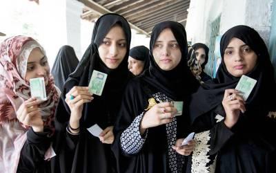پاکستان کا وہ حلقہ جہاں مردوں سے زیادہ خواتین نے ووٹ ڈالا ، کونسے شہر میں ہے ؟ جواب کوئی پاکستانی سوچ بھی نہیں سکتا