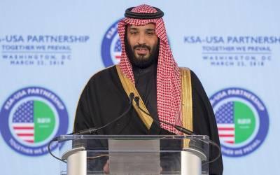 سعودی ولی عہد محمد بن سلمان سے ڈر کر امیر ترین سعودیوں نے اپنے پیسے کے ساتھ کیا کام کرنا شروع کردیا؟ جان کر آپ کو یقین نہیں آئے گا