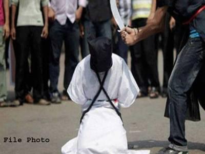 سیکیورٹی اہلکاروں پر فائرنگ اورخوف وہراس پھیلانے والے سعودی کا سر قلم