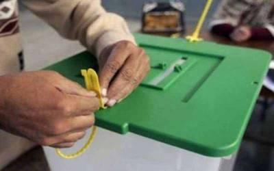 6 قومی اور 14 صوبائی اسمبلی کے حلقوں کے حتمی نتائج آج جاری ہوں گے