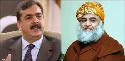 پیپلزپارٹی کے وفد کی مولانا فضل الرحمان سے ملاقات، انتخابی صورتحال سے متعلق اہم امور پر مشاورت