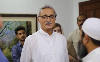 عمران خان کو وزیراعظم دیکھنا میرا مشن تھا،جہانگیر ترین نے سیاست سے کنارہ کش ہونے کا عندیہ دے دیا