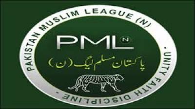 مسلم لیگ ن کا سیاہ پٹیاں باندھ کرحلف اٹھانے کا فیصلہ