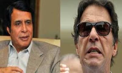 مسلم لیگ (ق) نے پی ٹی آئی سے وزیراعلیٰ پنجاب یا ڈپٹی وزیراعظم کا عہد ہ مانگ لیا