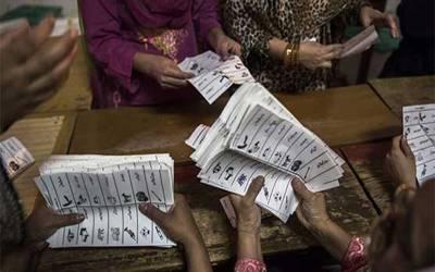 وہ حلقہ جہاں 14خواتین نے 50سال بعد الیکشن میں نئی تاریخ رقم کر دی