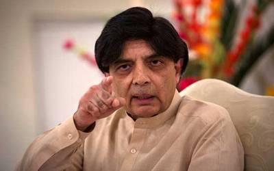 پنجاب میں حکومت سازی کے معاملے پر چودھری نثار نے لیگی رہنماوں کو مثبت جواب دے دیا: جیو نیوز کا دعویٰ
