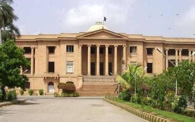 شہیدبےنظیرآبادہسپتال میں مریضوں کودیاجانےوالاپانی خطرناک ہے ، مریض بیماریوں میں مبتلاہورہے ہیں:پاکستان کونسل آف ریسرچ اینڈواٹر کی رپورٹ سندھ ہائیکورٹ میں پیش