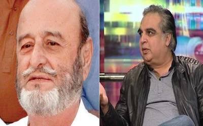 گورنر سندھ کیلئے عمران اسماعیل، ممتاز بھٹو کے ناموں پر غور، اول الذکر فیورٹ امیدوار
