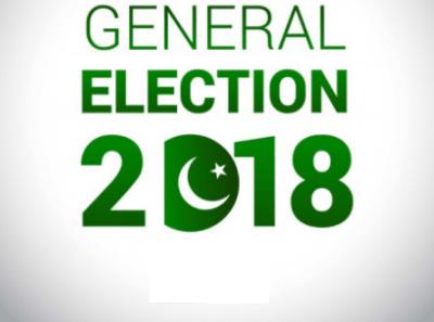 پی پی 39 پسرور، ووٹوں کی دوبارہ گنتی پر بھی ن لیگی امیدوار ہار گیا