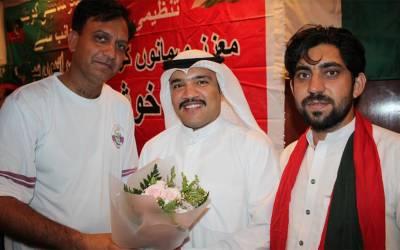 پاکستان تحریک انصاف کی قومی انتخابات میں تاریخی کامیابی پر تحریک انصاف کویت کی جانب سے بھرپور جشن کا اہتمام