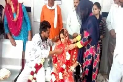 پسند کی شادی نہ ہونے پرلڑکے لڑکی نے زہر کھا لیا لیکن ہسپتال پہنچنے پر انہیں ایسی خوشخبری مل گئی کہ دونوں کو یقین کر نا مشکل ہو گیا