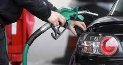 پٹرولیم مصنوعات کی قیمتوں میں 4روپے فی لٹراضافے کی تجویز، اوگرانے سمری وزارت پٹرولیم کوبھجوادی