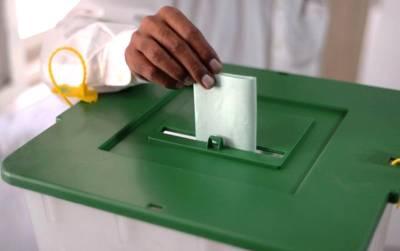 کیا واقعی الیکشن میں گنتی کے وقت دھاندلی کی گئی؟ بطور آر او تعینات ہونے والی خاتون نے کھل کر آنکھوں دیکھا حال بتا دیا