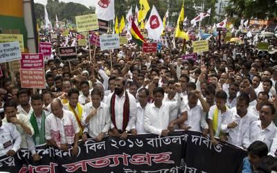 بھارتی ریاست آسام کے 40 لاکھ باشندے شہریت کی فہرست سے خارج