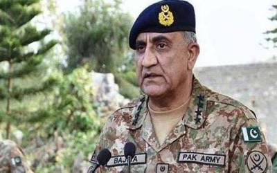 آرمی چیف کا خصوصی اقدام ،لاہورکی باہمت بیٹی فجر فاروق کوپاک فوج کے زیرانتظام ادارے میں نوکری دے دی