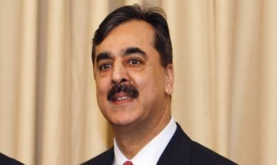 لاہور ہائیکورٹ، یوسف رضا گیلانی کے حلقے این 158 پر حکم امتناع جاری،عدالت کا کامیاب امیدوار کی کامیابی کا نوٹیفکیشن جاری نہ کرنے کا حکم