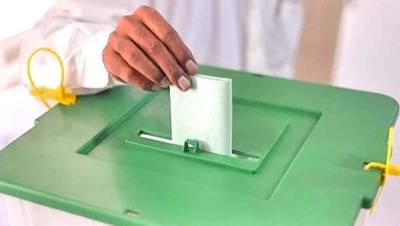 ملک بھر میں ڈالے گئے 16 لاکھ 63 ہزار 39 ووٹ مسترد