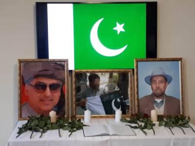 قومی انتخابات کے دوران دہشت گردی کا نشانہ بننے والے شہدا کے لئے پاکستانی سفارت خانہ ماسکو میں فاتحہ خوانی کی تقریب