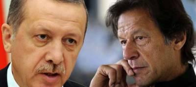 ترک صدر کا عمران خان کو ٹیلی فون، انتخاب جیتنے پرمبارکباد