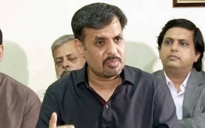 سپریم کورٹ:مصطفی کمال کی کراچی کی حلقہ بندیوں کیخلاف درخواست پر رجسٹرار آفس کے اعتراضات کالعدم قرار، درخواست سماعت کیلئے منظور
