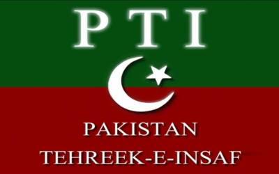 ڈی جی خان ،تحریک انصاف کے کھوسہ فیملی کو ہرانے والے امیدواروں سے رابطے، پی ٹی آئی میں شمولیت پر تیار