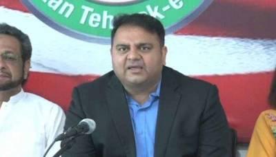 فواد چوہدری نے چیف جسٹس سے ملاقات کیوں کی؟ ایسی وجہ بتا دی کہ پاکستانیوں کی حیرت کی انتہاءنہ رہے گی