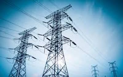 آدھے لاہور میں بجلی بند ہو گئی مگر کیوں؟ پریشان کن خبر آ گئی