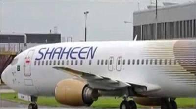 شاہین ایئر کی بدانتظامی، 300 سے زائد پاکستانی مسافر چین میں خوار ، چیف جسٹس کا ازخود نوٹس، 24گھنٹے میں رپورٹ طلب کرلی